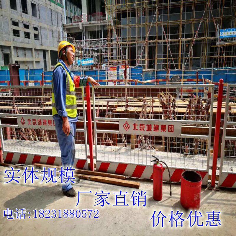 北京城建建筑工地是一个很大的建筑公司,2018年2月底,我厂安平县泽宁钢板网厂与北京城建建