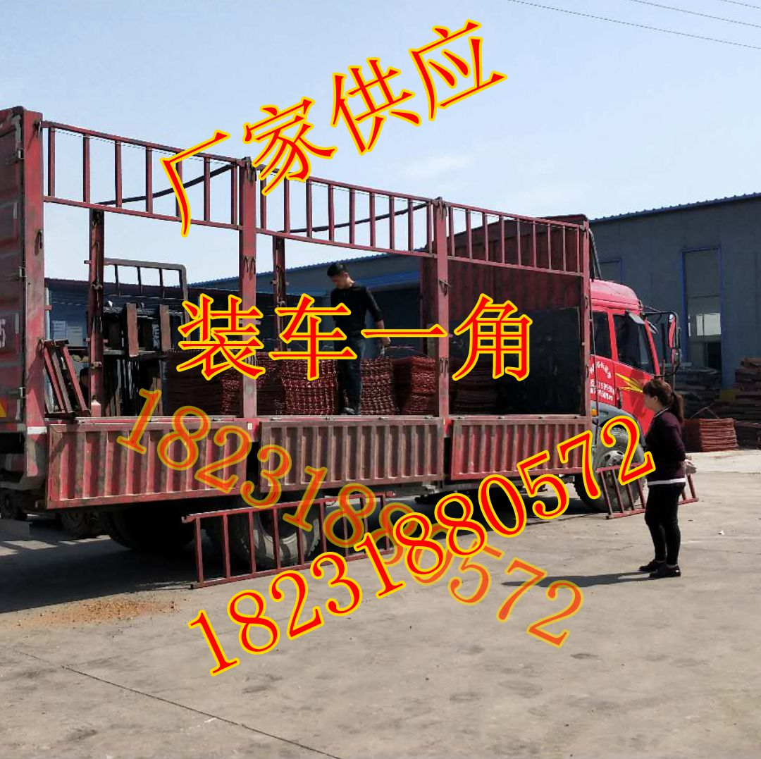 江苏地区走一车钢笆片脚手架钢笆网片建筑钢笆网江苏地区建筑工地急需钢笆片,大批量采购。本厂是